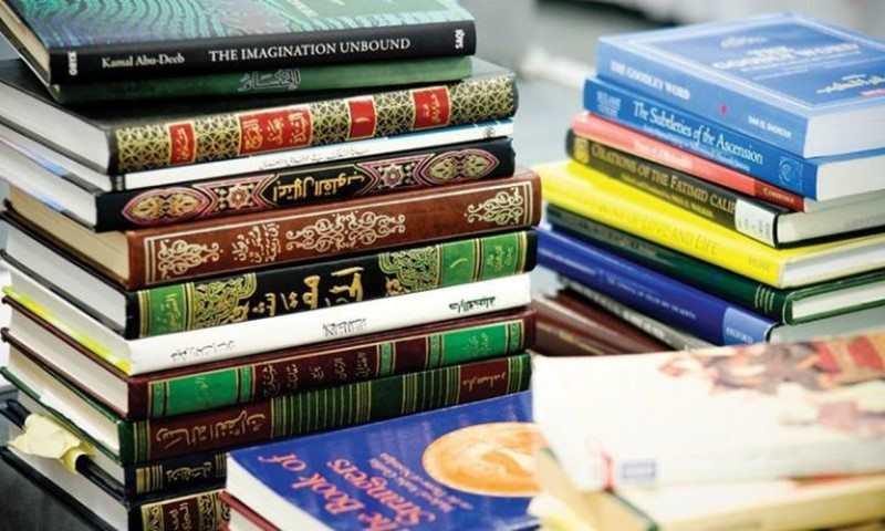ترجمه کتاب عربی به فارسی