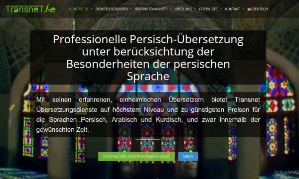 نمونه بومی سازی وبسایت به زبان آلمانی