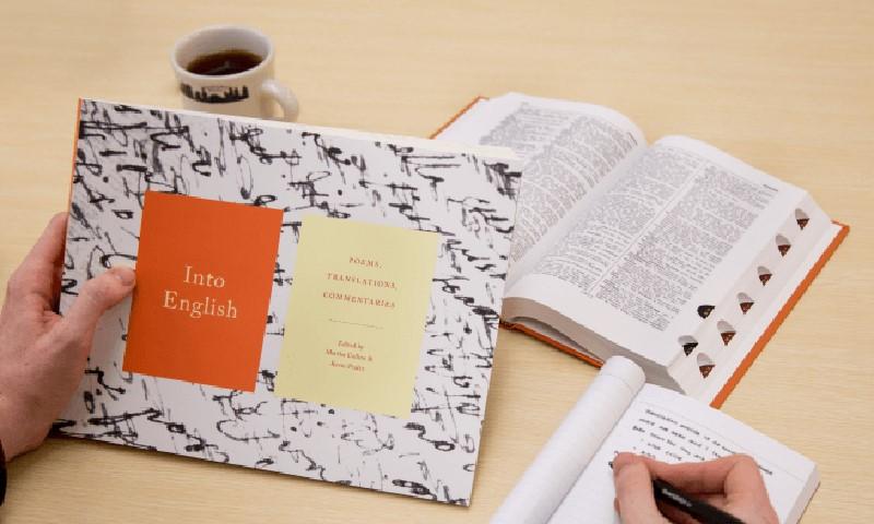 چگونه کتاب ترجمه و چاپ کنیم