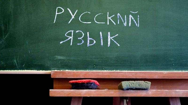 ترجمه زیرنویس روسی به فارسی