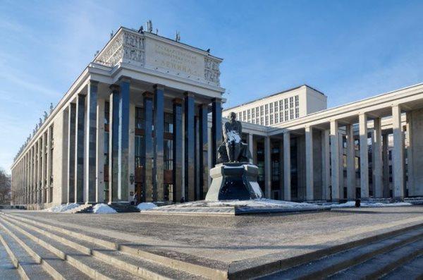 کتابخانه روسیه