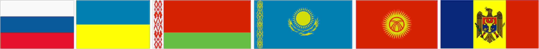 پرچم کشورهای روسی زبان