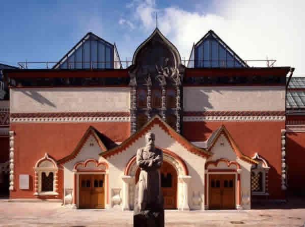 موزه مسکو