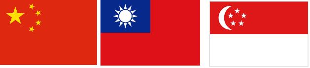 پرچم کشورهای چینی زبان