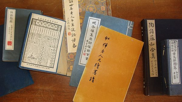 کتابهای چینی