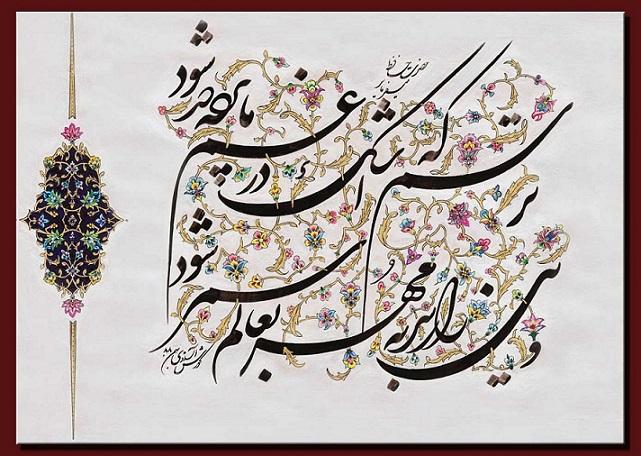 یک شعر در مورد همدلی دوستی از زبان شاعران ایرانی عکس-نوشته-های-زیبا-با-م.