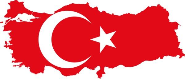 ترجمه فارسی به ترکی و ترکی به فارسی