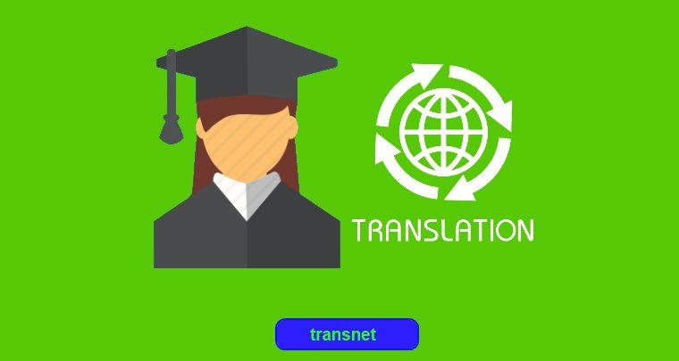 ترجمه دانشجویی ترجمه ارزان ترجمه مقاله