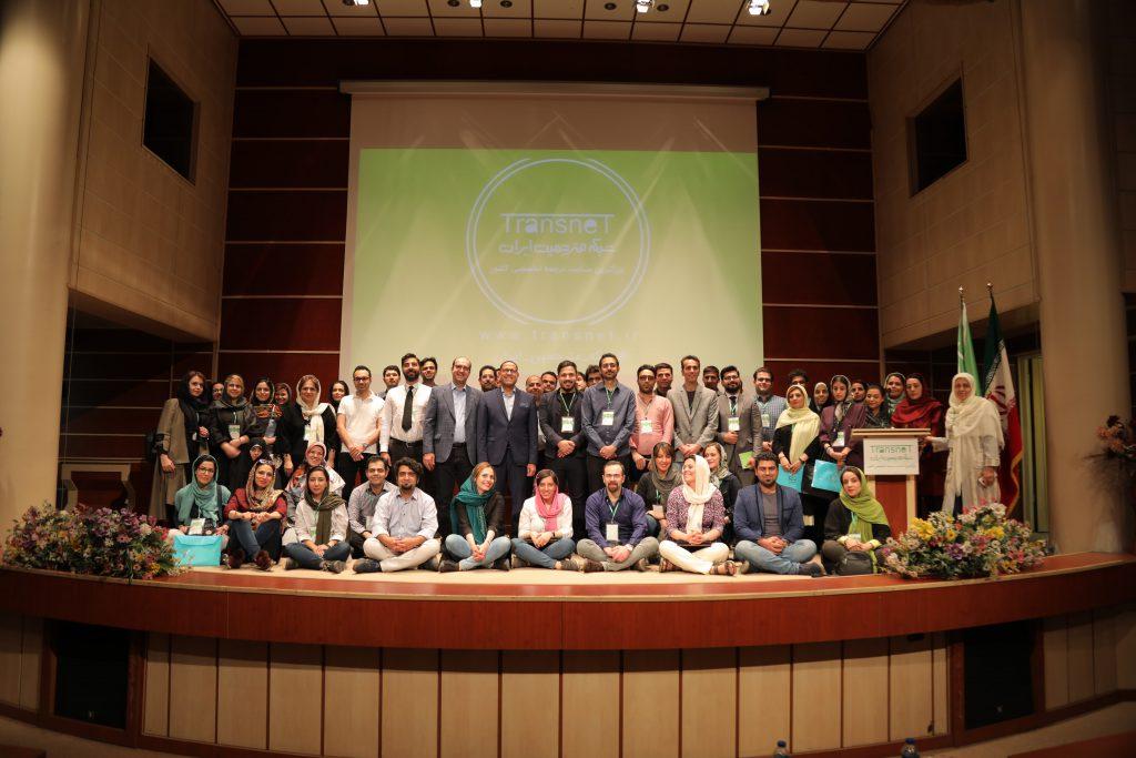 عکس یادگاری پایان دورهمی شبکه مترجمین ایران