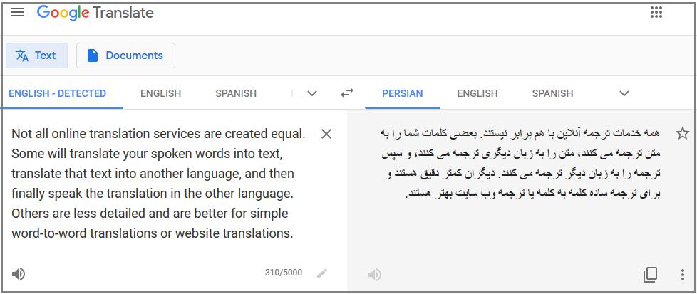 نمونه ترجمه متن مترجم آنلاین گوگل، بهترین مترجم آنلاین متن