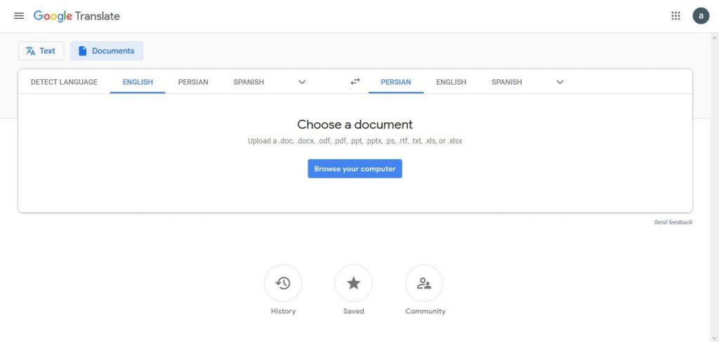 نحوه ترجمه فایل pdf با گوگل مرحله دوم