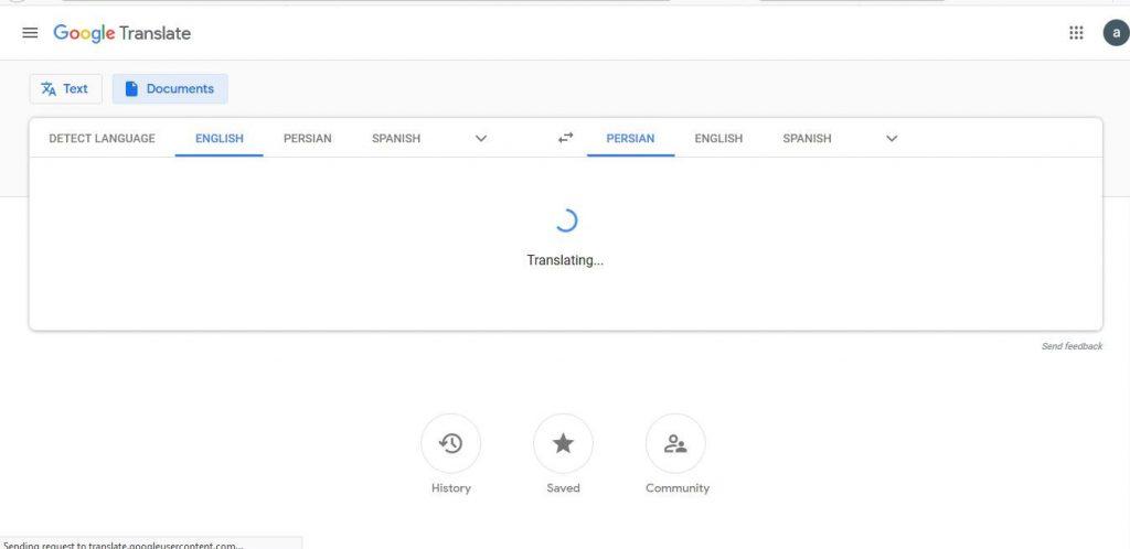 نحوه ترجمه فایل pdf با گوگل مرحله چهارم