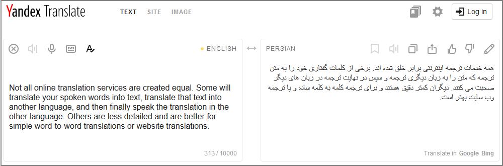 نمونه ترجمه متن مترجم آنلاین یاندکس، مترجم انگلیسی به فارسی متن