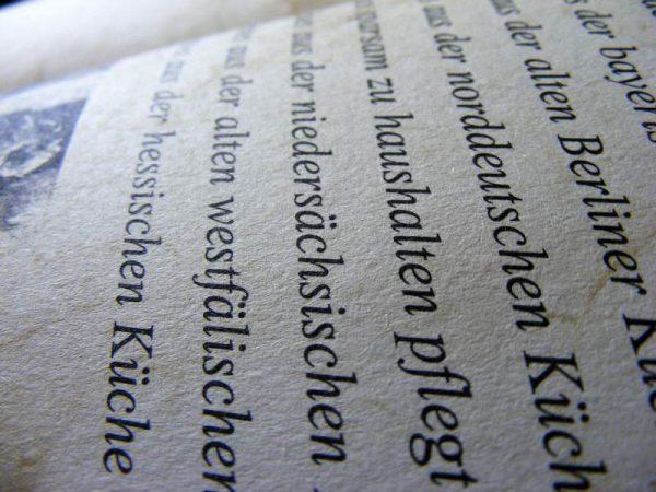 کلمات طولانی در المانی