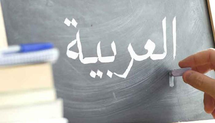 تاریخچه زبان عربی