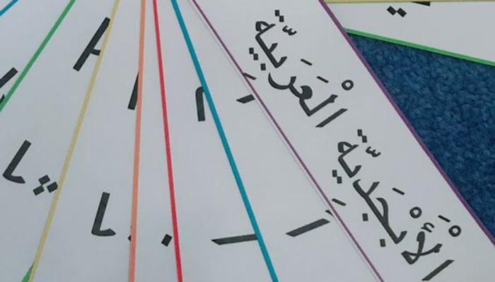 ترجمه افعال عربی