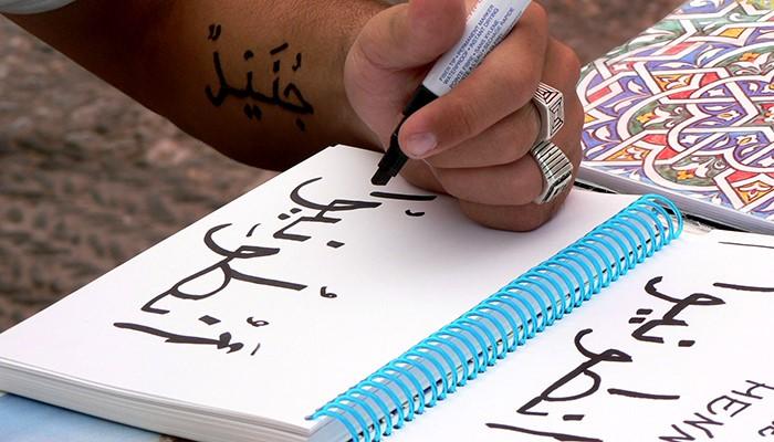 زمان افعال عربی
