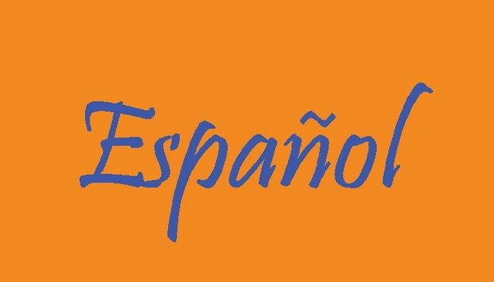عبارات اسپانیایی