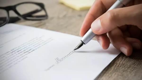 ترجمه قراردادهای بین المللی حقوقی