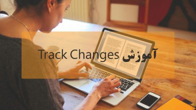 track_changes
