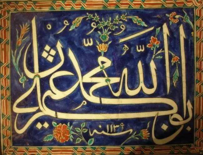 عربی: زبان محبوب شعرا